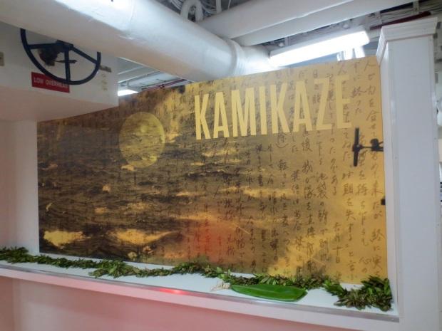 The new Kamikaze exhibition below deck.
