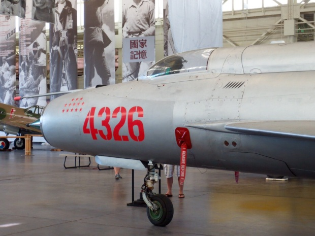 One star = One kill. This is a North Vietnamese plane, so each star represents 1 American plane shot down.