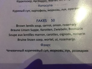 "Apparently, you can order ""Fakes"" at a Greek restaurant ;-D"