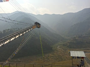 The bungy is right next to where your zipline stops