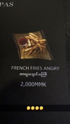 French Fries Angry!