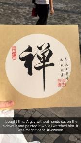 hongkong_asia_2018 (53b)