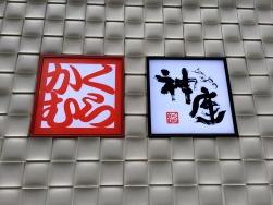 Tokyo art