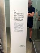 RTW_2018_dag_0417_hiroshima_memorial_museum (21)