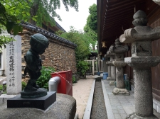 Kushida Shrine