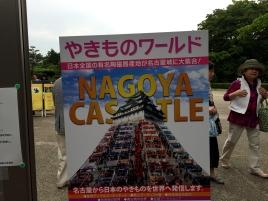 RTW_2018_dag_0428_nagoya (10)