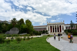 Athens Archaeologcal Museum