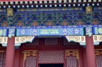 The Forbidden City, China