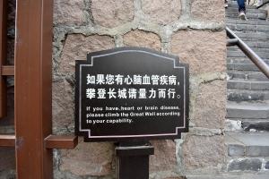 Fair warning... ;-D