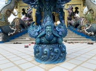 The Blue Temple