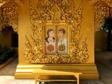 Wat Rong Khun Toilet