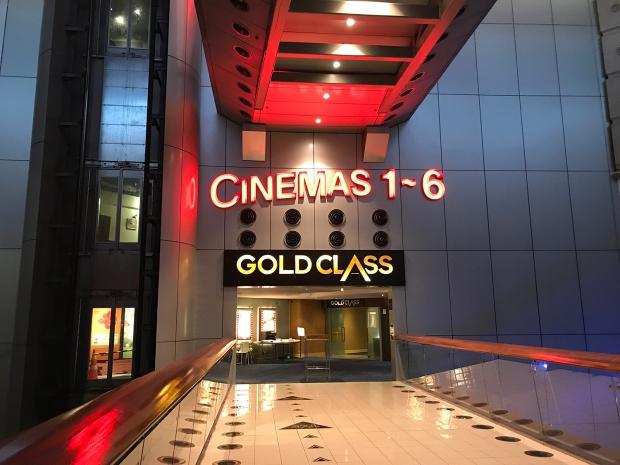 Event Cinema, Queen Street, Auckland