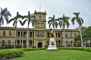 Hawaii Five-O HQ