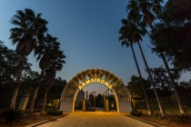 Entrance arch at night